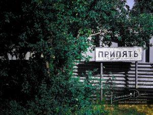 Pripyat Checkpoint
